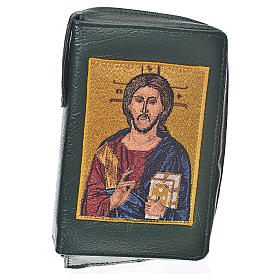 Funda Biblia CEE grande. verde simil cuero Pantocrátor s1