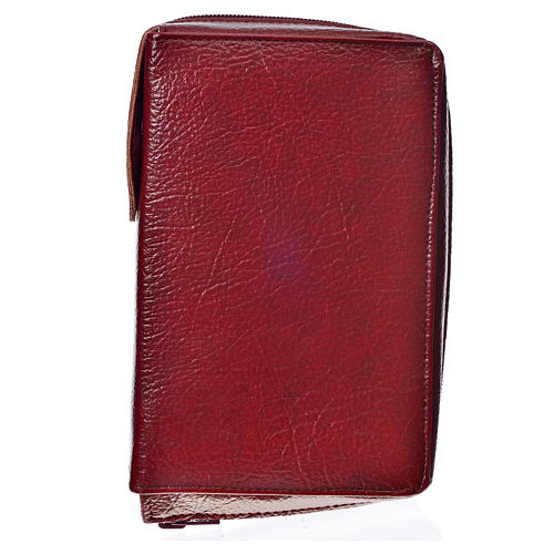 Funda Biblia CEE grande burdeos simil cuero 1