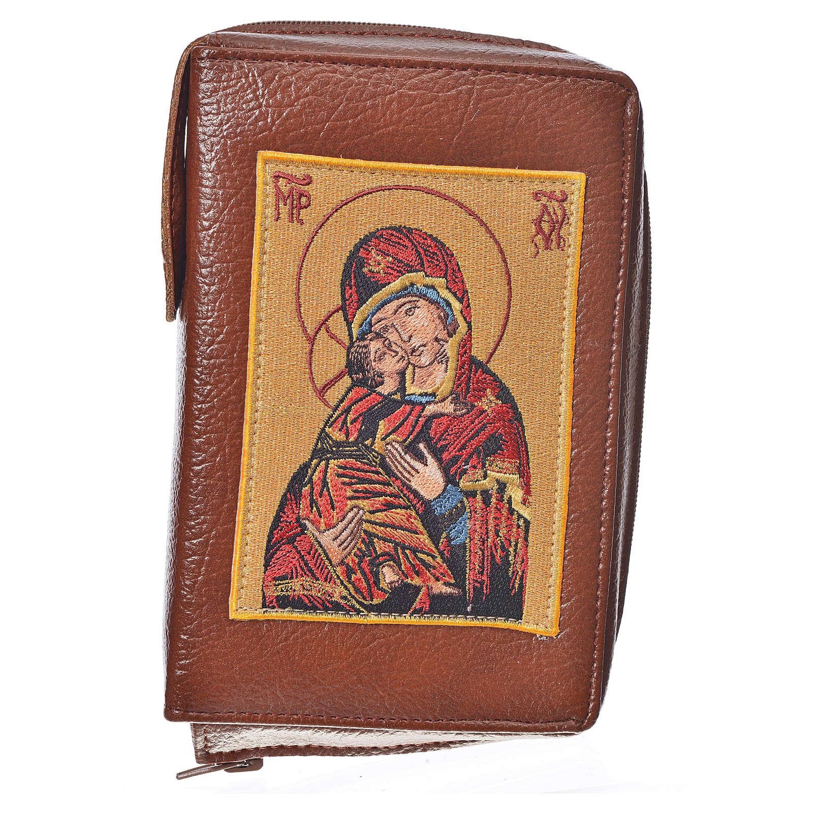 Funda Biblia CEE grande simil cuero Virgen 4