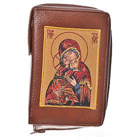 Funda Biblia CEE grande simil cuero Virgen s1