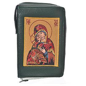 Funda Biblia CEE grande simil cuero verde Virgen s1
