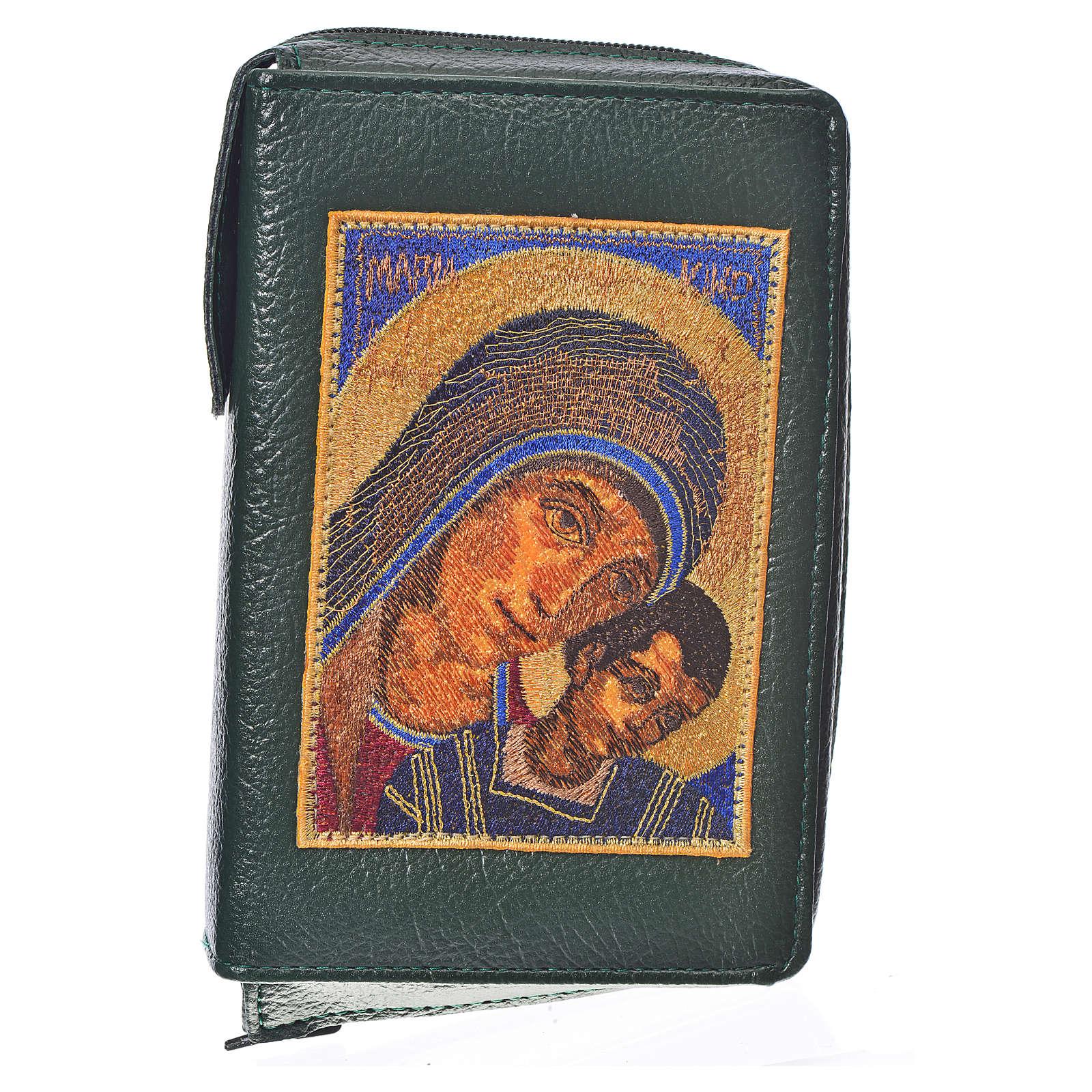 Funda Biblia CEE grande simil cuero verde Virgen de Kiko 4