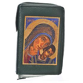 Funda Biblia CEE grande simil cuero verde Virgen de Kiko s1