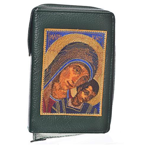 Funda Biblia CEE grande simil cuero verde Virgen de Kiko 1