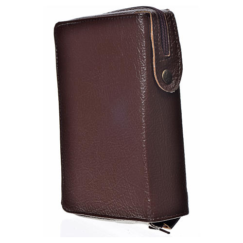 Funda Biblia CEE grande simil cuero marrón oscuro Virgen Ternura 2