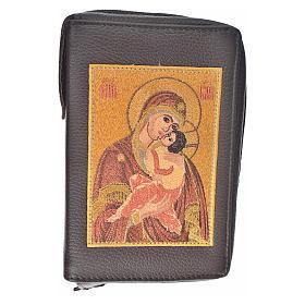 Funda Biblia CEE grande marrón oscuro cuero Virgen s1