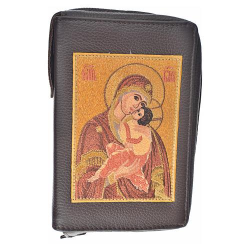 Funda Biblia CEE grande marrón oscuro cuero Virgen 1