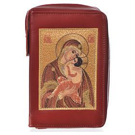 Funda Biblia CEE grande cuero burdeos Virgen Ternura s1