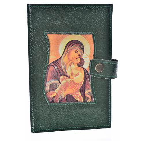 Funda Biblia CEE grande Virgen T. simil cuero verde 1