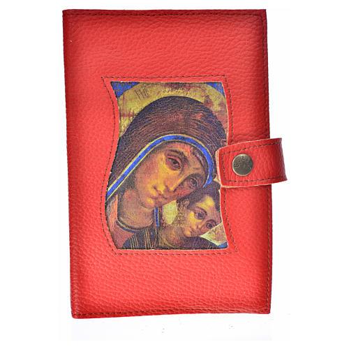 Funda Biblia CEE grande simil cuero V. Kiko rojo 1