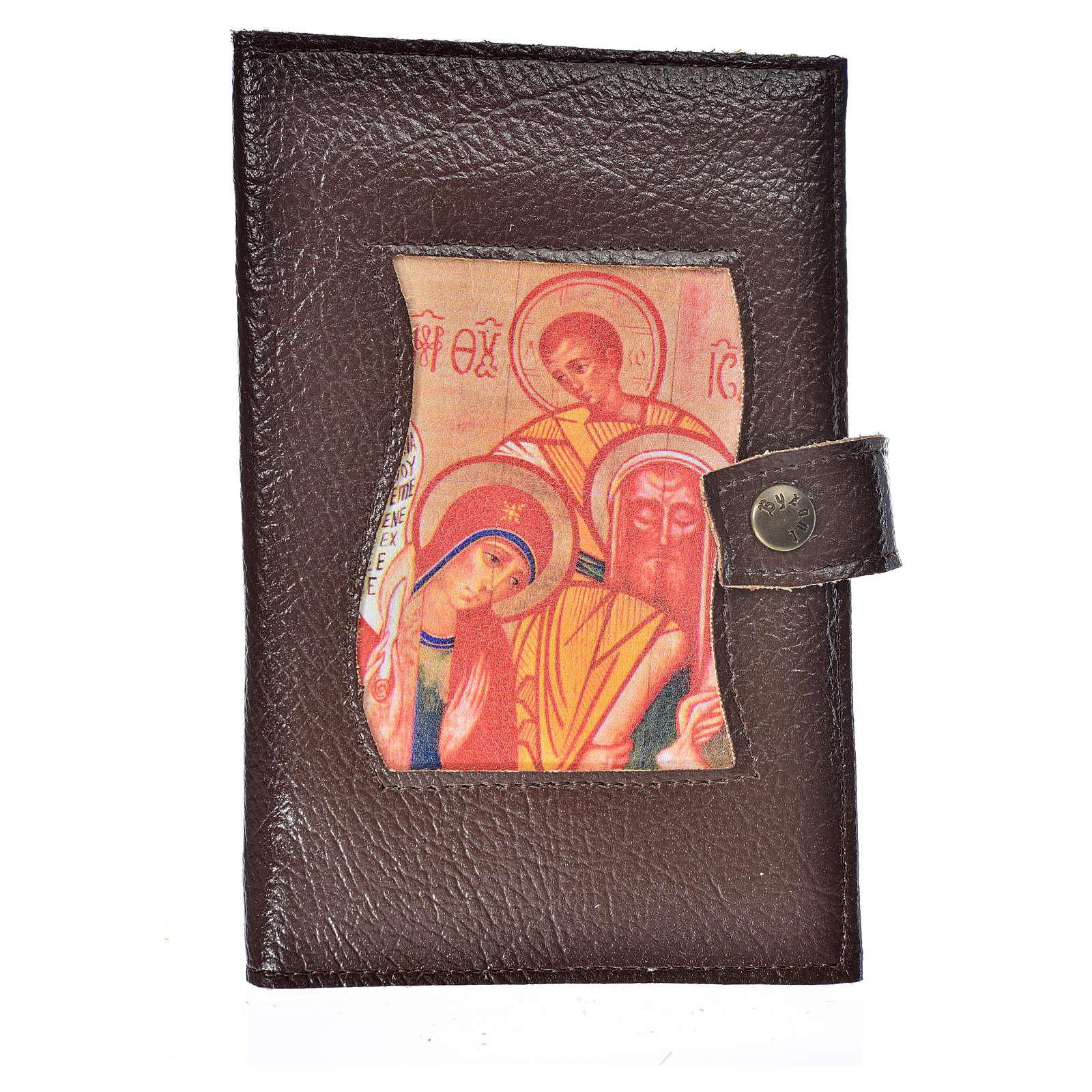 Funda Biblia CEE grande simil cuero S. Familia marrón oscuro 4