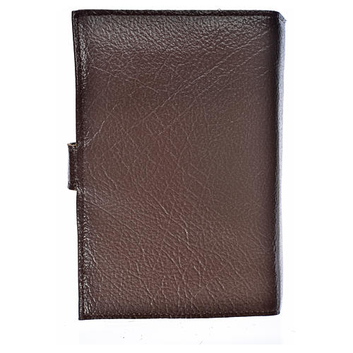 Funda Biblia CEE grande simil cuero S. Familia marrón oscuro 2