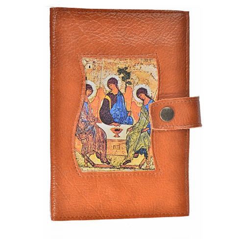 Funda Biblia CEE grande simil cuero marrón Trinidad 1