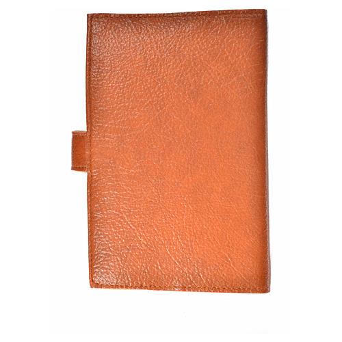 Funda Biblia CEE grande simil cuero marrón Trinidad 2