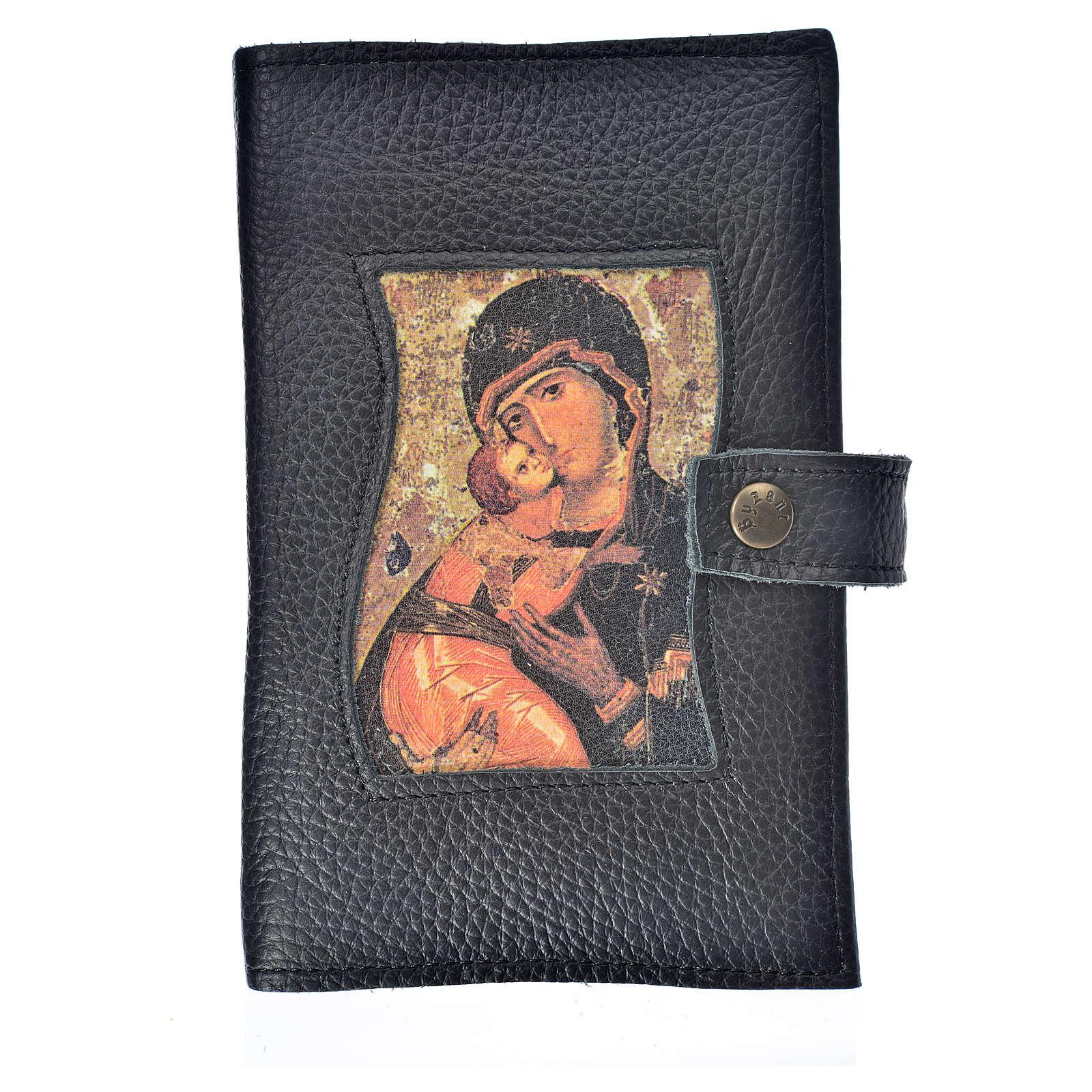 Funda Biblia CEE grande cuero negro Virgen Niño 4