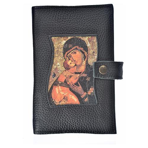 Funda Biblia CEE grande cuero negro Virgen Niño 1