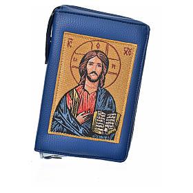 Funda Biblia Jerusalén Nueva Edición azul simil cuero Pantocráto s1