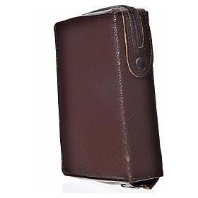 Funda Biblia Jerusalén Nueva Edición marrón simil cuero Trinidad s2