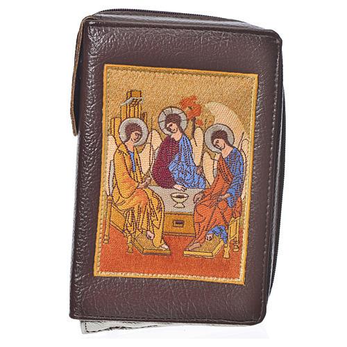 Funda Biblia Jerusalén Nueva Edición marrón simil cuero Trinidad 1