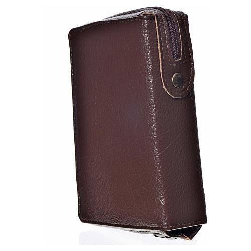 Funda Biblia Jerusalén Nueva Edición marrón simil cuero Trinidad 2