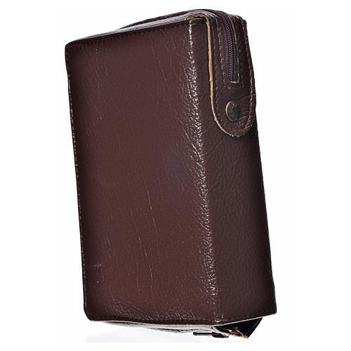 Funda Biblia Jerusalén Nueva Edición marrón simil cuero Virgen 2
