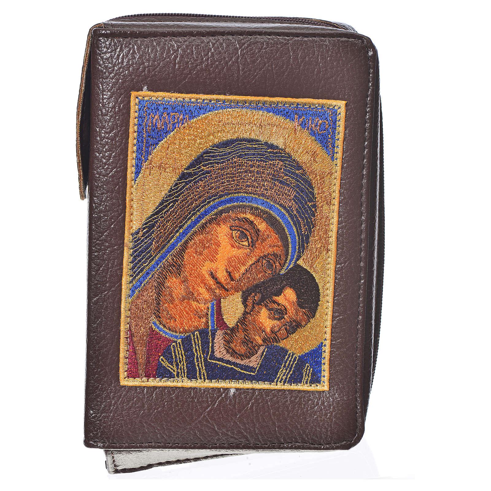 Funda Biblia Jerusalén Nueva Edición marrón simil cuero Virgen K 4