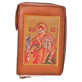 Funda Biblia Jerusalén Nueva Edición marrón simil cuero Sagrada s1