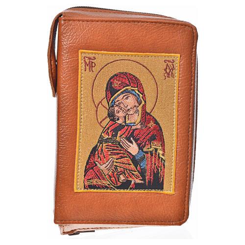 Funda Biblia Jerusalén Nueva Edición marrón simil cuero Virgen 1