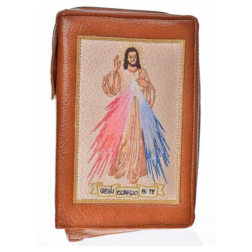 Funda Biblia Jerusalén Nueva Edición marrón simil cuero Divina M 1
