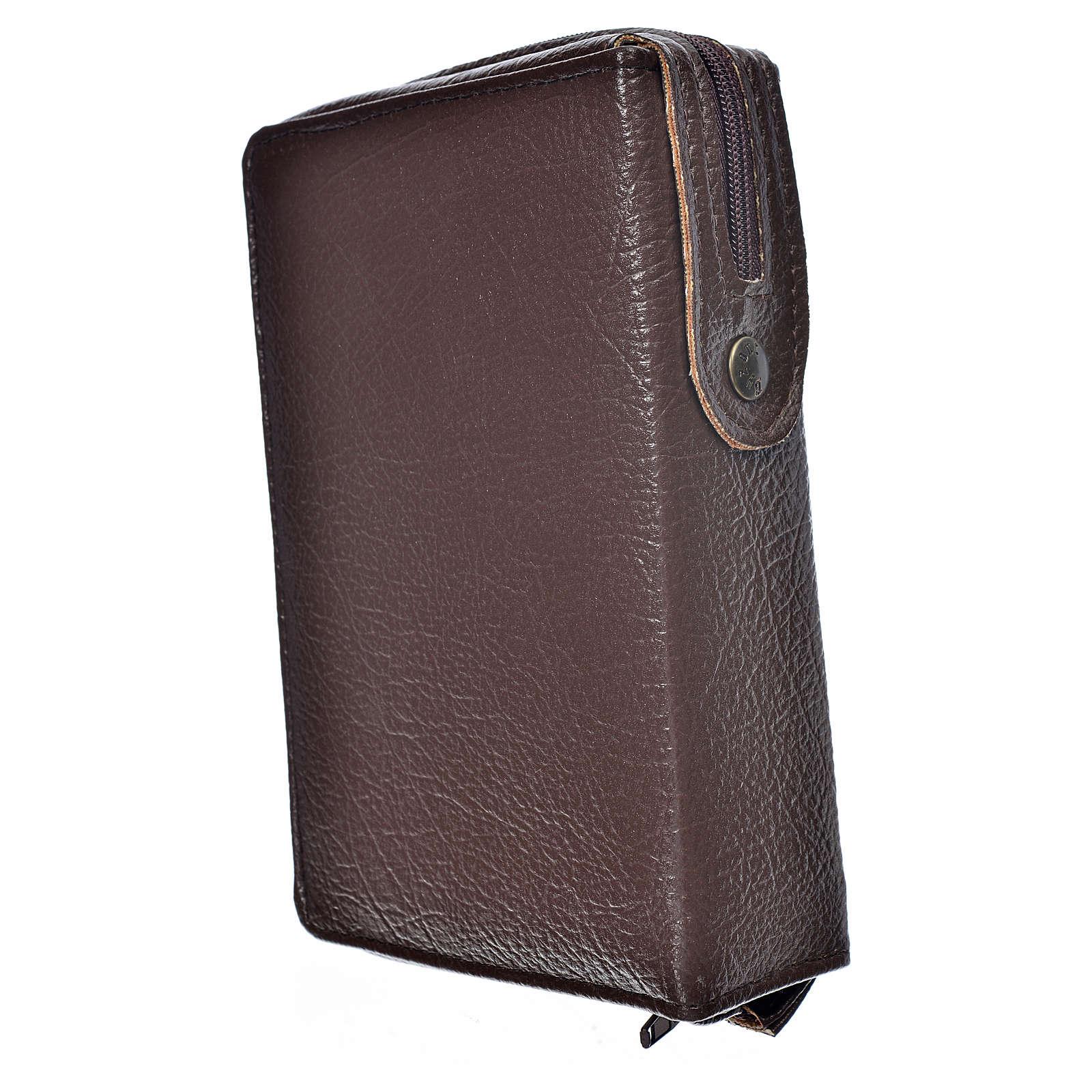 Funda Biblia Jerusalén Nueva Edición marrón oscuro simil cuero P 4