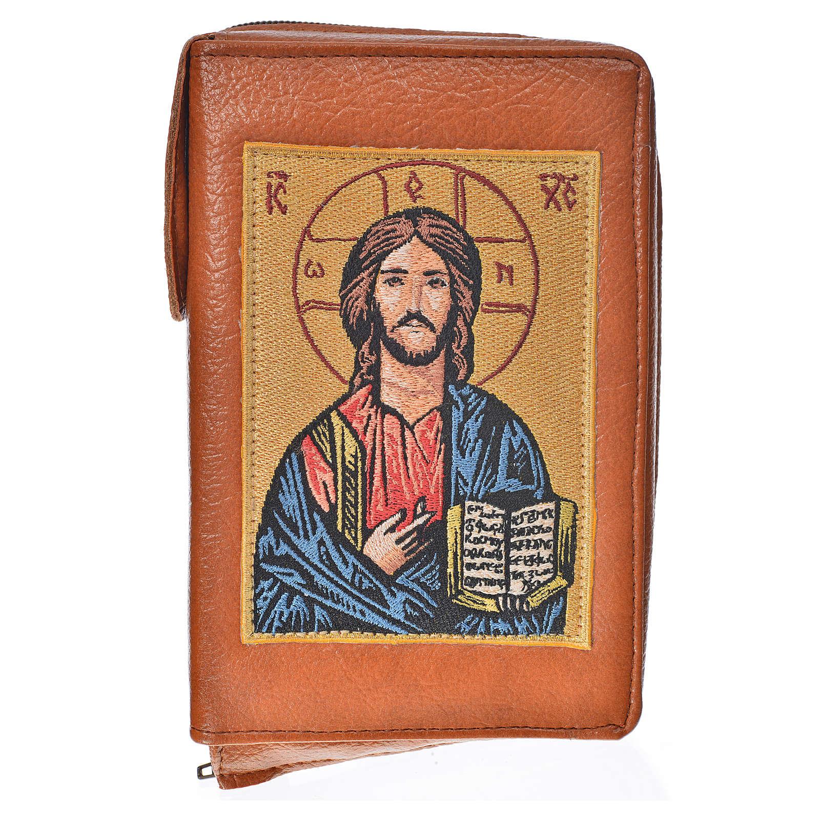 Funda Biblia Jerusalén Nueva Edición marrón simil cuero Pantocrá 4