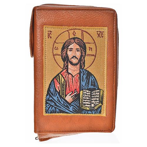 Funda Biblia Jerusalén Nueva Edición marrón simil cuero Pantocrá 1