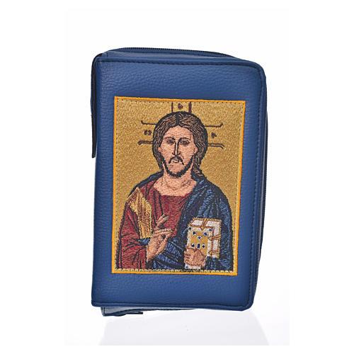 Funda Biblia Jerusalén Nueva Edición azul simil cuero Pantocráto 1