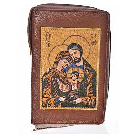 Funda Biblia Jerusalén Nueva Edición col cuero simil cuero S. Fa s1