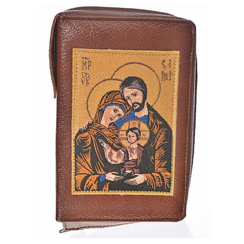 Funda Biblia Jerusalén Nueva Edición col cuero simil cuero S. Fa 1