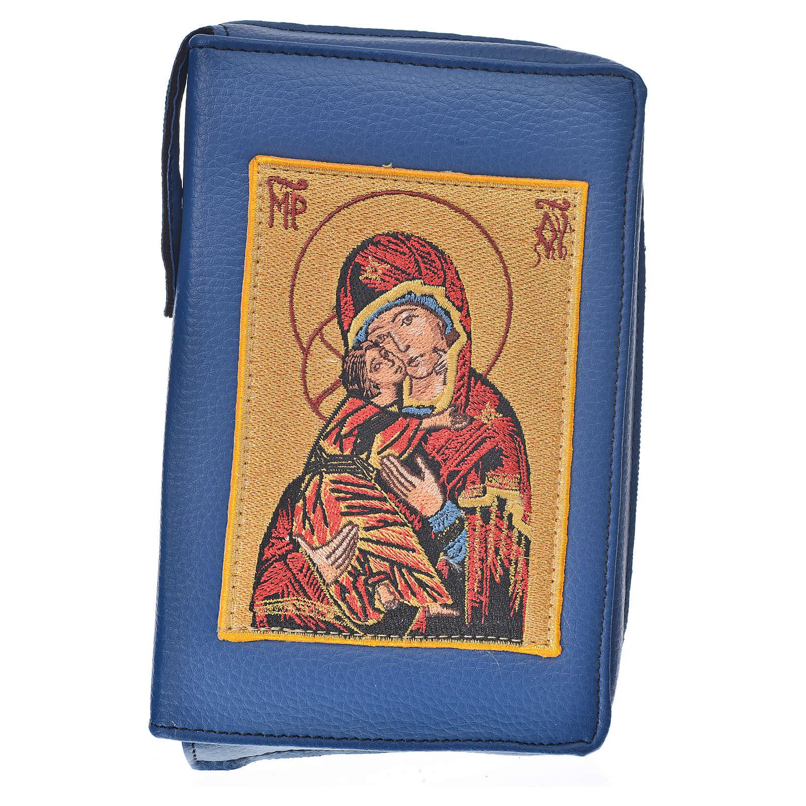 Funda Biblia Jerusalén color azul simil cuero Virgen Ternura 4