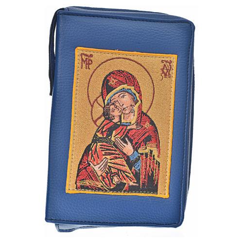 Funda Biblia Jerusalén color azul simil cuero Virgen Ternura 1