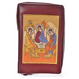 Fundas Biblia de Jerusalén Nueva Edición: Funda Biblia Jerusalén burdeos simil cuero Santísima Trinidad