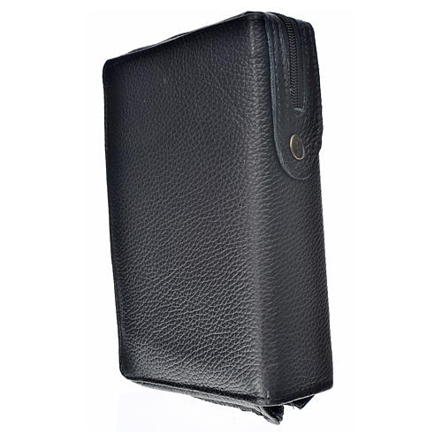 Funda Biblia Jerusalén Nueva Ed. marrón oscuro cuero Pantocrátor 2