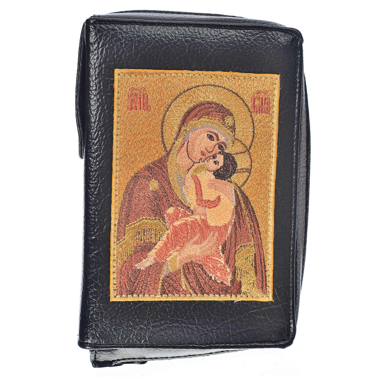 Funda Biblia Jerusalén Nueva Ed. negro simil cuero Virgen Ternura 4