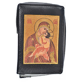 Funda Biblia Jerusalén Nueva Ed. negro simil cuero Virgen Ternura s1