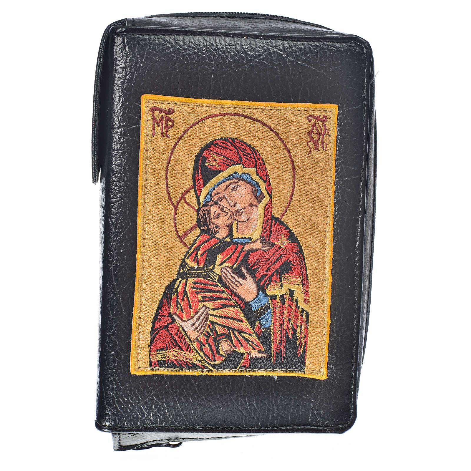 Funda Biblia Jerusalén Nueva Ed. negro simil cuero Virgen Niño 4