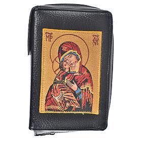 Funda Biblia Jerusalén Nueva Ed. negro simil cuero Virgen Niño s1