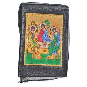 Funda Biblia Jerusalén Nueva Ed. negro simil cuero S. Trinidad s1