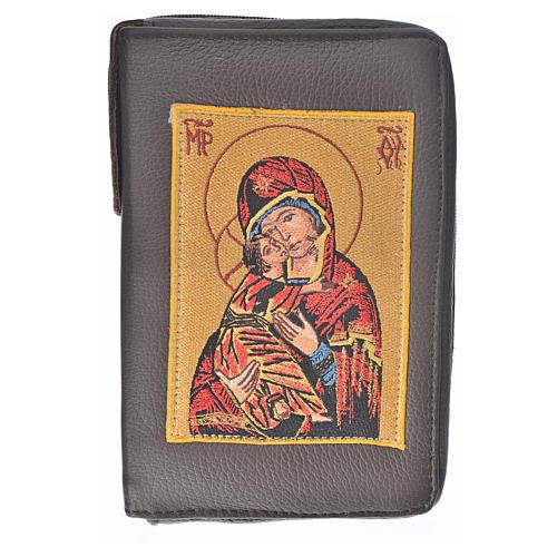 Funda Biblia Jerusalén Nueva Ed. marrón oscuro cuero Virgen con Niño 1