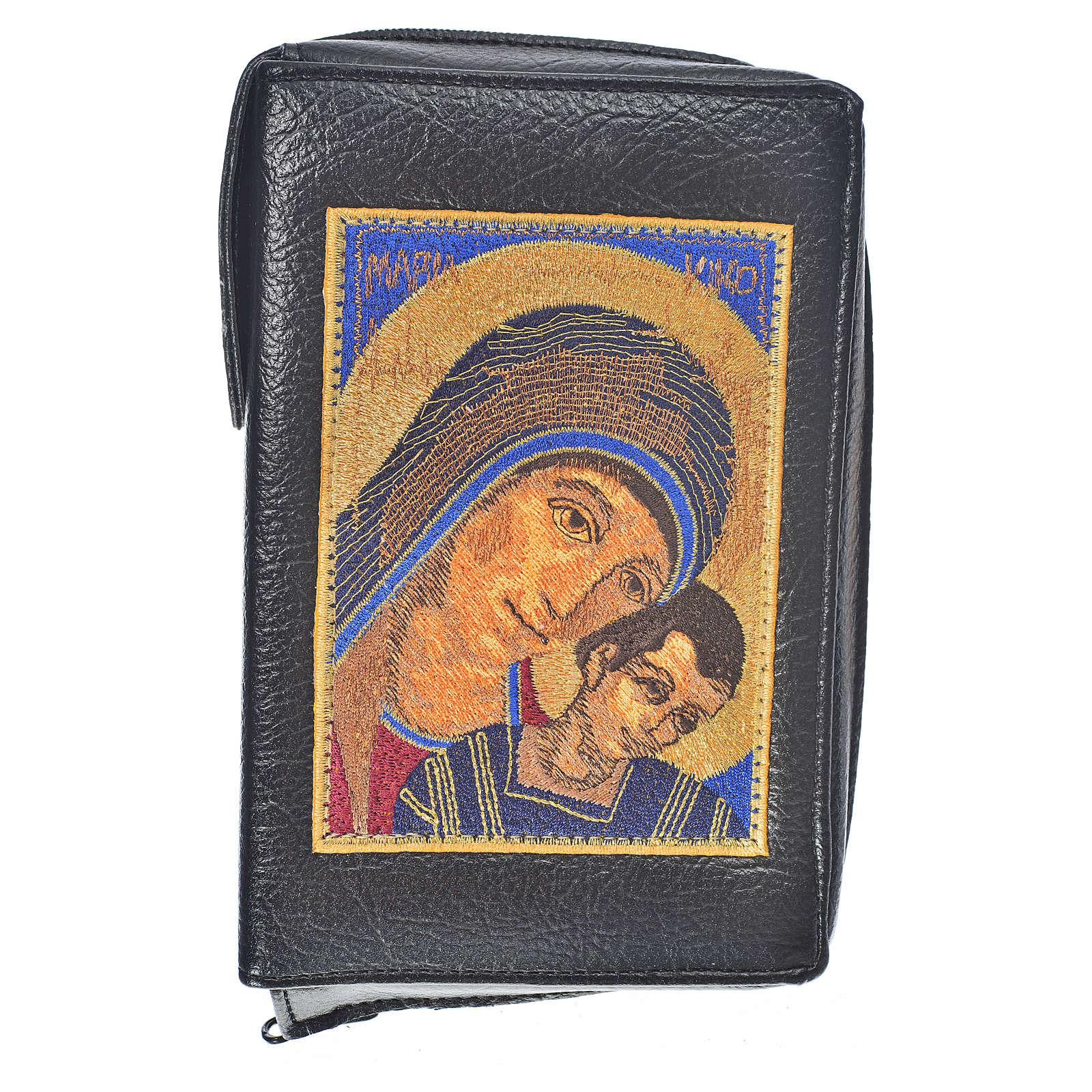 Funda Biblia Jerusalén Nueva Ed. negro simil cuero Virgen de Kiko 4