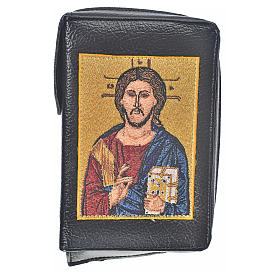 Funda Biblia Jerusalén Nueva Ed. simil cuero negro Pantocrátor s1