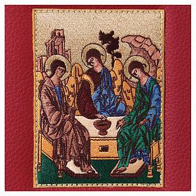 Funda Biblia Jerusalén Nueva Ed. cuero burdeos SS. Trinidad s2