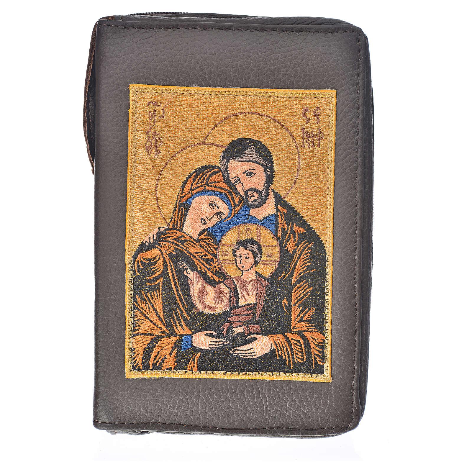 Funda Biblia Jerusalén Nueva Ed. marrón oscuro piel S. Familia 4