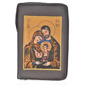Funda Biblia Jerusalén Nueva Ed. marrón oscuro piel S. Familia s1